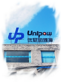 unipow factory and R&D center